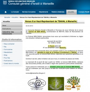 import-conflit-tsahal-marseille