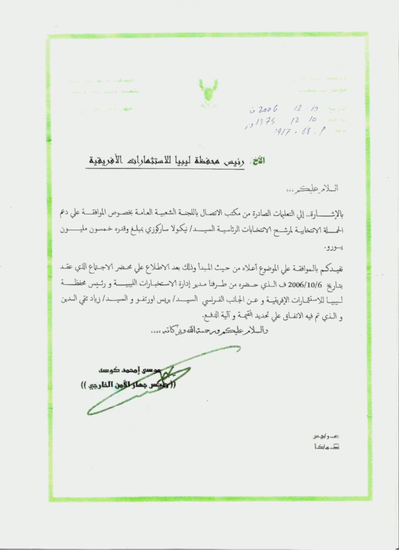 Sarkozy Kadhafi: la preuve du financement · Le petit rapporteur du net